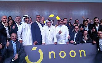Mohamed Alabbar e outros 60 empresários criam o maior portal de e-commerce de luxo